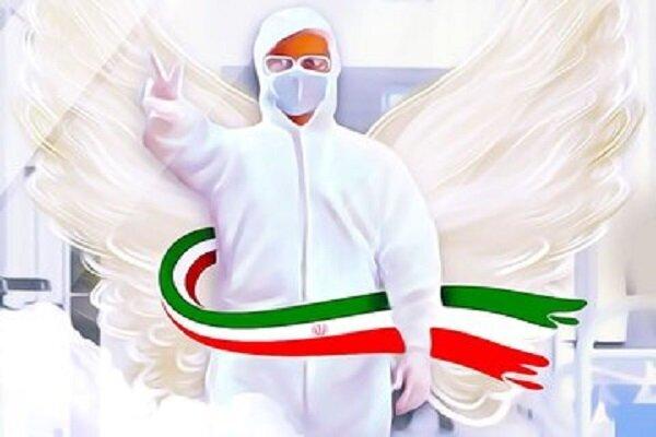 پزشک اهوازی، اولین شهید مدافع سلامت خوزستان
