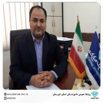 انتخاب معاون سلامت اداره کل دامپزشکی استان خوزستان، بهعنوان معاون سلامت نمونه کشور